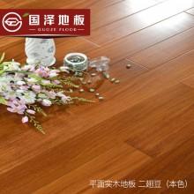 平面实木地板 二翅豆(本色)