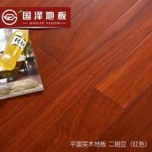 平面实木地板 二翅豆(红檀香色)
